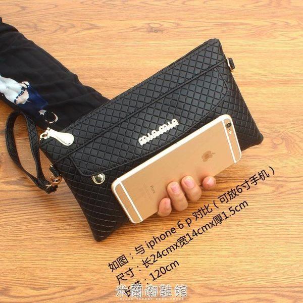 斜背包包包女包韓版單肩包簡約側背手拿包兩用小包 米蘭潮鞋館