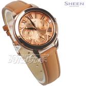 SHEEN SHE-3059PGL-5A 秋棕 質感暖色調 三眼錶 女錶 玫瑰金 女錶 SHE-3059PGL-5AUDR CASIO卡西歐