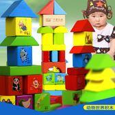 木制積木兒童益智早教100顆動物印花女孩積木玩具1-3-6歲【全館免運八五折任搶】