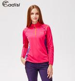 ADISI 女抗靜電半門襟長袖上衣AL1521038(S~2XL) / 城市綠洲專賣(抗靜電、伸縮彈性、機能性布料)