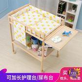 尿布台 嬰兒多功能行動護理台洗澡台新生兒寶寶換尿布台獨立撫觸台T 5色
