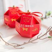 喜糖盒  歐式幸福之鈴糖盒100只 結婚玲瓏球喜糖盒子 生日 滿月  瑪奇哈朵
