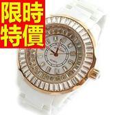 陶瓷錶-迷人唯美流行女手錶56v23[時尚巴黎]