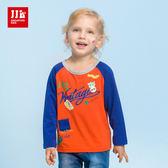 JJLKIDS 男童 美式潮流拼接純棉上衣(橙色)