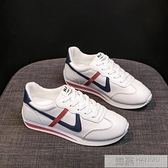 小白鞋女2020新款女鞋爆款秋季百搭阿甘鞋平底運動鞋女鞋子 夏季新品