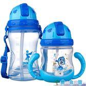 小孩水瓶帶手柄吸管防摔防漏嬰兒喝水寶寶學飲杯LY3765『愛尚生活館』