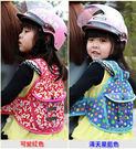 【Miss Sugar】摩托車 兒童揹包...