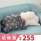 腰枕 抱枕 枕 靠枕 【M0074】QQ麻糬雲朵抱枕(二色) 收納專科