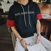夏季帶帽連帽T恤男學生正韓拼色套頭薄款短袖t恤帽衫男裝中袖上衣服