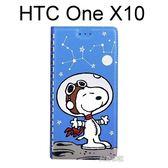 SNOOPY 彩繪皮套 [筆記本藍] HTC One X10 (5.5吋) 史努比【正版授權】