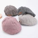 女童貝雷帽   寶寶貝雷帽秋冬季兒童帽子1-4歲韓版2格子3潮秋款男童女童鴨舌帽    童趣屋