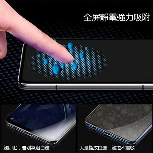 【限時買二送一】小米 Black Shark 4 4 Pro 鋼化膜 保護貼 黑鯊4 pro 滿版黑邊 邊膠 手機膜 前屏保護膜