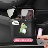 車載垃圾桶汽車內用車掛式車門置物桶收納垃圾袋車上用品【小檸檬3C】