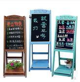 小黑板實木宣傳立式廣告牌花架支架式掛式創意igo 法布蕾輕時尚