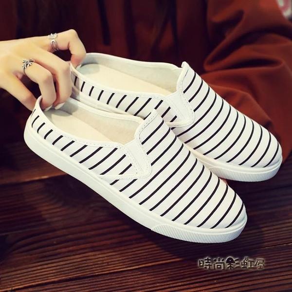 夏拖鞋帆布鞋韓版女半拖無後跟小白鞋男鞋平跟懶人情侶鞋平底涼鞋「時尚彩紅屋」