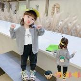 女童外套秋裝韓版兒童秋冬上衣休閑寶寶開衫潮【淘嘟嘟】
