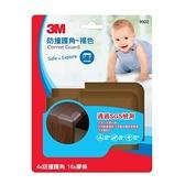 3M 兒童安全護角-褐色