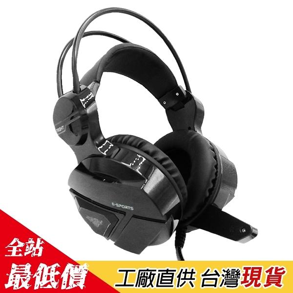 電競X99頭戴式 耳罩 耳機 電競耳機麥克風 有線耳機 耳機 電腦手機 調音 B633【熊大碗福利社】