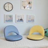 懶人沙發無腿椅休閒小凳子兒童可拆洗折疊榻榻米坐椅子床上靠背椅