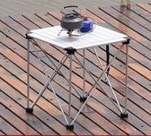 自由驢戶外折疊桌椅 超輕全鋁合金便攜折疊桌野餐桌車載桌沙灘桌·享家生活館IGO