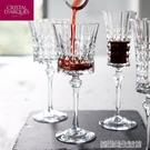 法國進口弓箭CDA水晶香檳杯刻花紅酒杯高腳杯葡萄酒杯
