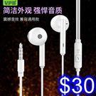 VPB S13平頭耳塞式 通話聽歌重低音...