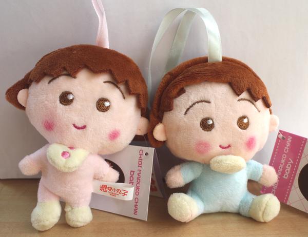 【卡漫城】 櫻桃小丸子 玩偶 吊鈴 二入組 ㊣版 吊飾 Baby 嬰兒玩具 絨毛娃娃 Chibi Maruko Chan