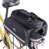 山地自行車后馱包貨架包騎行裝備駝包配件尾包后座全套代駕專用包 DJ8629『易購3c館』