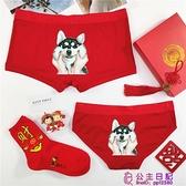 2條組卡通情侶內褲純棉大紅色內褲新年本命年一套裝禮盒大碼內褲【公主日記】