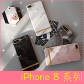 【萌萌噠】iPhone 8 / 8 plus SE2 韓國簡約文藝金邊大理石保護殼 情侶光面 全包矽膠軟殼 手機殼