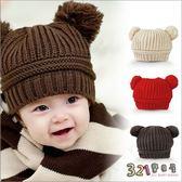 嬰兒帽寶寶毛線帽雪花針織毛球帽雙球米奇 保暖帽麻花編織321 寶貝屋