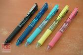 PILOT Acroball 4 百樂輕油書寫筆 紅黑藍綠4色多功能筆 (BKAB-45F)