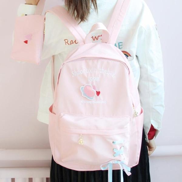 臉蛋韓國女日系中學生粉嫩少女小清新森系後背包背包【八折搶購】