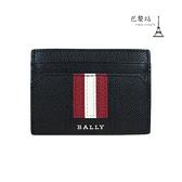 【巴黎站二手名牌專賣店】*全新現貨*BALLY 真品*THAR 經典紅白條紋牛皮卡片夾(黑色)