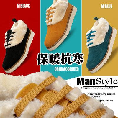 ManStyle潮流嚴選發熱保暖絨毛麂皮彩色綁帶休閒鞋雪靴【09S0009】