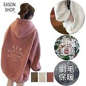 EASON SHOP(GW9728)韓版純色後背字母刺繡羊羔毛加厚大口袋圓領長袖棉連帽T恤裙女大尺碼落肩寬鬆內搭