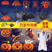 萬圣節裝飾用品道具場景酒吧幽靈巫婆蜘蛛蝙蝠吊飾掛飾南瓜紙燈籠