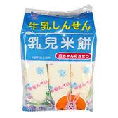 三立 乳兒米餅 (添加小麥胚芽)