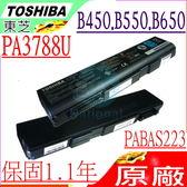 TOSHIBA 電池(原廠)-東芝 電池 B450,B550,B650,K40,K45 S500,S500-10E,S500-11C,S500-12V,PA3788U,PABAS223