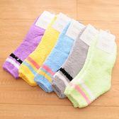 買一送一 冬天加厚保暖條紋毛巾襪秋冬韓國可愛女士毛襪子中筒珊瑚絨襪襪子 初見居家