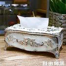 紙巾盒歐式抽紙家用客廳簡約可愛北歐ins創意家居衛生間茶幾紙抽  自由角落