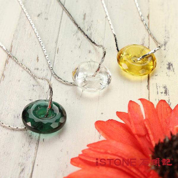 白水晶項鍊-緣來是幸福 石頭記