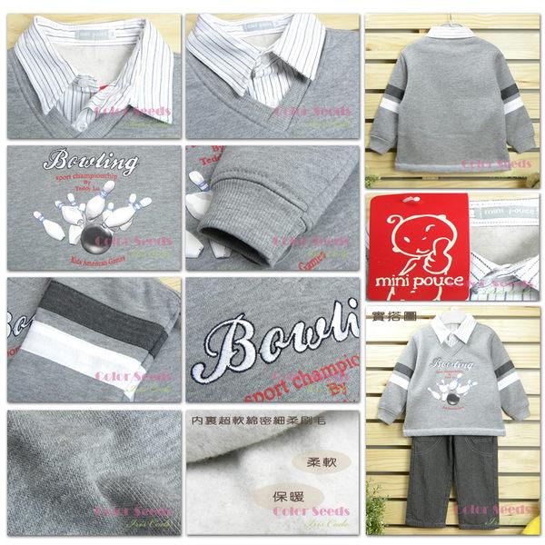 T恤 長袖 刷毛 上衣 法國品牌 mini pouce 秋冬 厚棉 內刷毛 保暖 男童 襯衫