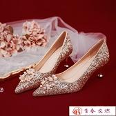 高跟鞋 婚鞋秀禾新娘鞋結婚鞋子高跟鞋女婚紗水晶鞋不累腳【快速出貨】