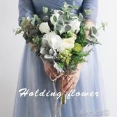 森繫新娘中式婚慶仿真手捧花綠植結婚花束婚紗影樓旅拍 『洛小仙女鞋』