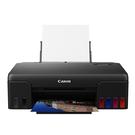 Canon PIXMA G570相片連供印表機 無線相片印表機 滿版列印