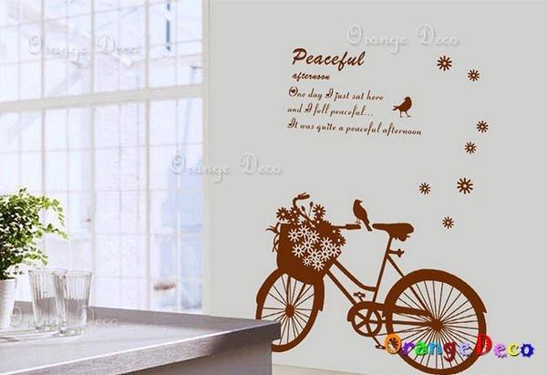 壁貼【橘果設計】浪漫回憶 DIY組合壁貼/牆貼/壁紙/客廳臥室浴室幼稚園室內設計裝潢