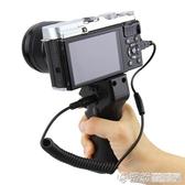 快門線 JJC HR快門線遙控相機手柄 適用于佳能尼康賓得單反富士索 繽紛創意家居