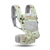 嬰兒背帶前抱式前後兩用輕便外出簡易輕便四季通用小孩寶寶抱帶夏