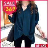 中大尺碼  白襯衫藍衫寬鬆氣質雪紡長袖襯衫 M-4XL O-ker歐珂兒 178936